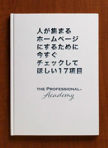 45972393_m_sq0_book